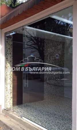 Търговско помещение -Централен район- след ремонт!!!