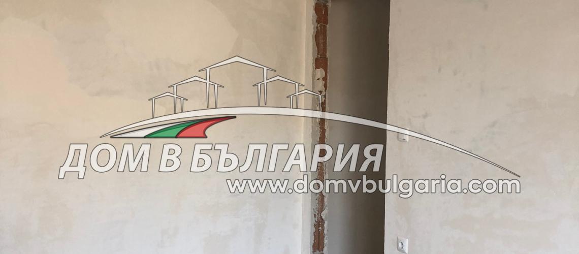 Тристаен имот Владиславово