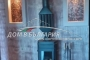 РАЙОН ВЛАДИСЛАВОВО –ТУХЛЕНА СГРАДА - ЛУКС ОБЗАВЕДЕН – ТРИ ОТДЕЛНИ СТАИ -ЮГ – ТОП ЦЕНА – 56 500Е
