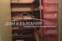 ГРАНД МОЛ ВАРНА – ЧЕТИРИ ОТДЕЛНИ СТАИ –ОБЗАВЕДЕН – СРЕДЕН - ЮГ – ТОП ЦЕНА - 680€/М2